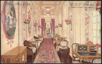 Homeric_corridor